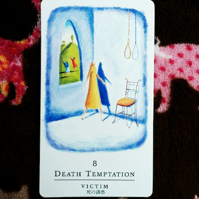 破壊と創造・死と再生(復活)~命の目的は幸せじゃねぇんだZ~☆占いコーナー有り☆の記事に添付されている画像