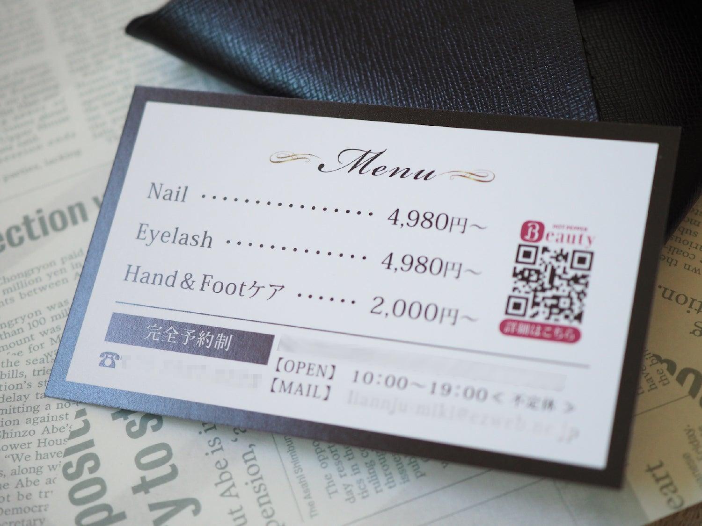 QRコード無料掲載名刺,ヘアサロン予約カード