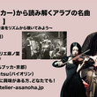 7/30 岡山WS