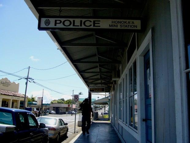 200708_520_PoliceHonokaaMiniStation