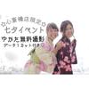 ♡:七夕限定イベント @ 心斎橋店の画像