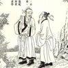 『論語の活学』●孔子学園の俊秀たちー②ー安岡正篤の画像