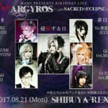 8/21渋谷Rex …