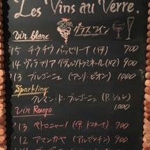 最新グラスワイン情報…