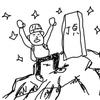 山登り人募集!の巻きの画像