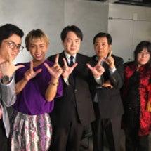 テレビ東京『青春!L…