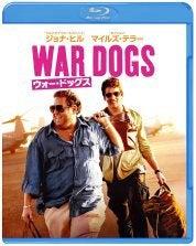 ウォー・ドッグス ブルーレイ&DVDセット