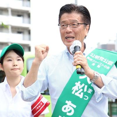声を力に東京改革を!の記事に添付されている画像