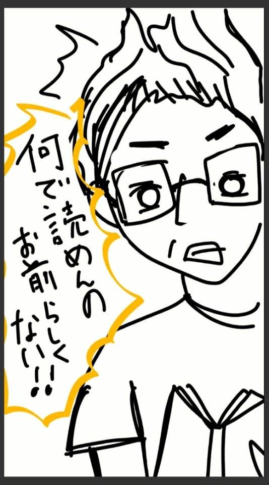 IMG_20170627_101727784.jpg