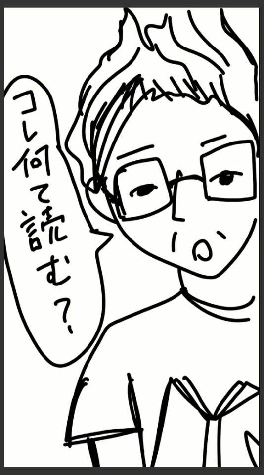 IMG_20170627_101727750.jpg