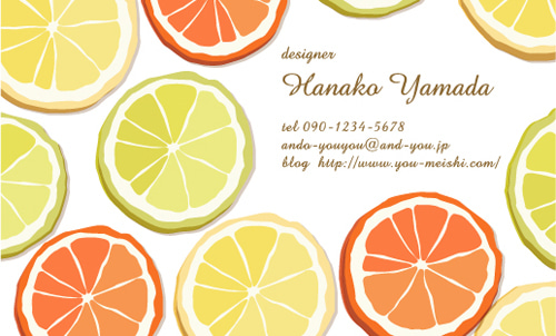 新着フルーティー名刺オレンジレモンライムのイラストが可愛い