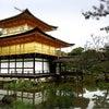 金閣寺で のんびり水無月旅♪の画像