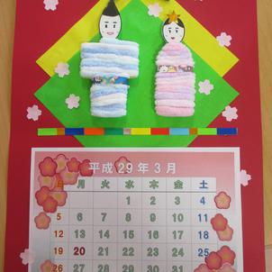 3月 カレンダー ご紹介の画像