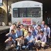 第14回 社員旅行 弘南鉄道の画像