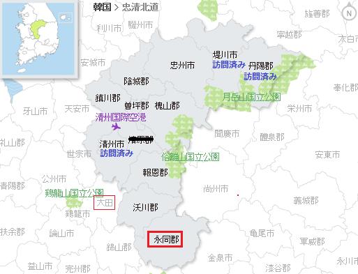 6/16 忠清北道3都物語 永同編 試...