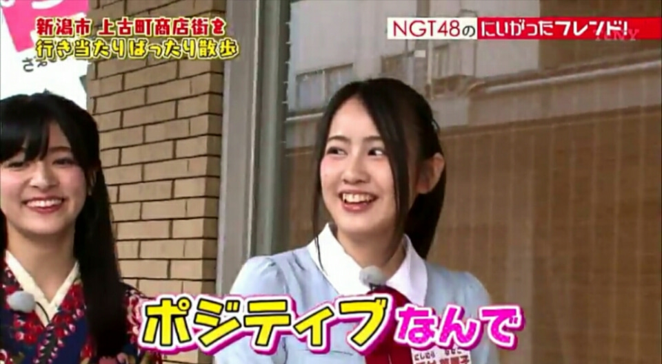 No.2436 6/26『NGT48のにいがったフレンド!』過去最高視聴率 ...