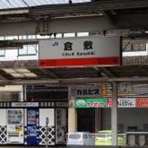倉敷・岡山へ