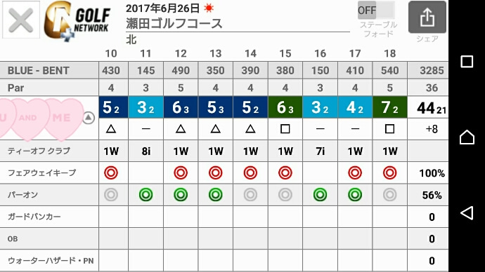 2017-06-27_20.16.25.jpg