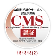 CMS 2017