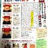 7月のキャンペーン!!の画像