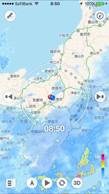 レーダー 三田 市 雨雲