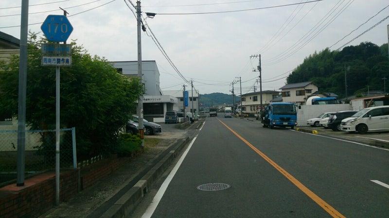 山口県道170号粭島櫛ヶ浜停車場線
