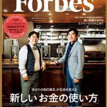 Forbes Jap…