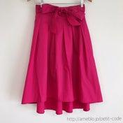 しまパト♡全部900円!高見えシャツ&スカート