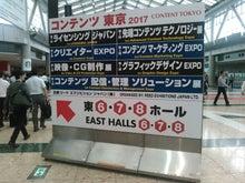 東京ビッグサイト3
