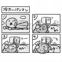 漫画描きました 2