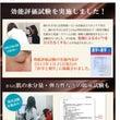 凄い 980円‼︎医…