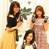 娘と一緒に使えるシャンプー♡Baroda+91の記事に添付されている画像