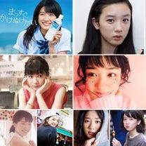 #美女考察 永野芽郁さんの記事に添付されている画像