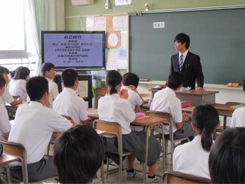 広島 市立 五日市 中学校