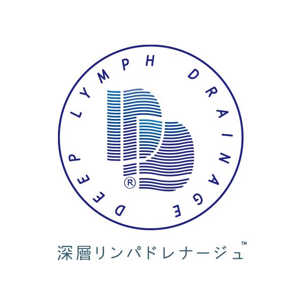 深層リンパドレナージュ協会