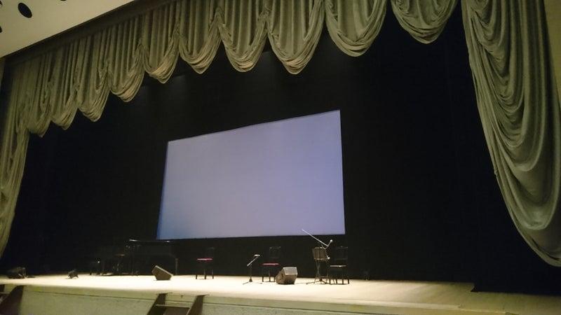 山形県・天童市市民文化会館 | 影絵劇団かしの樹 ブログ