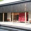 旅日記:長野県軽井沢町 軽井沢星野エリアの画像