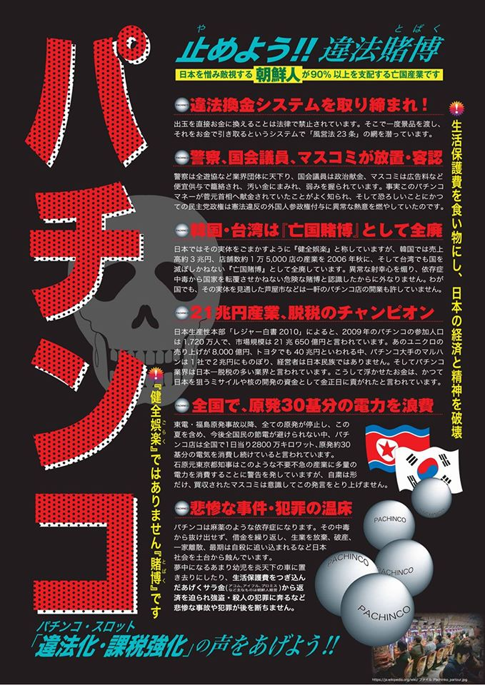 https://stat.ameba.jp/user_images/20170629/23/konokuni-wo-mamoritai/1c/f0/j/o0679096013971601972.jpg
