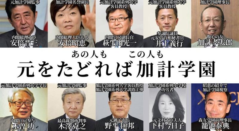東京新聞望月衣塑子記者に嫌がら...