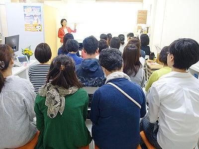 札幌 中医学 講座 アトピー