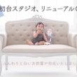 7/1 初台スタジオ…