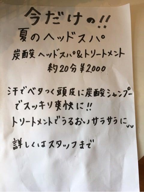 {C33FFBA0-204A-4FDC-8EA6-249AEA98DFC1}