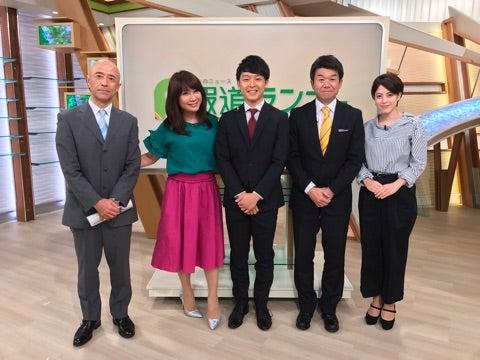 ニュースOne|東海テレビ - tokai-tv.com
