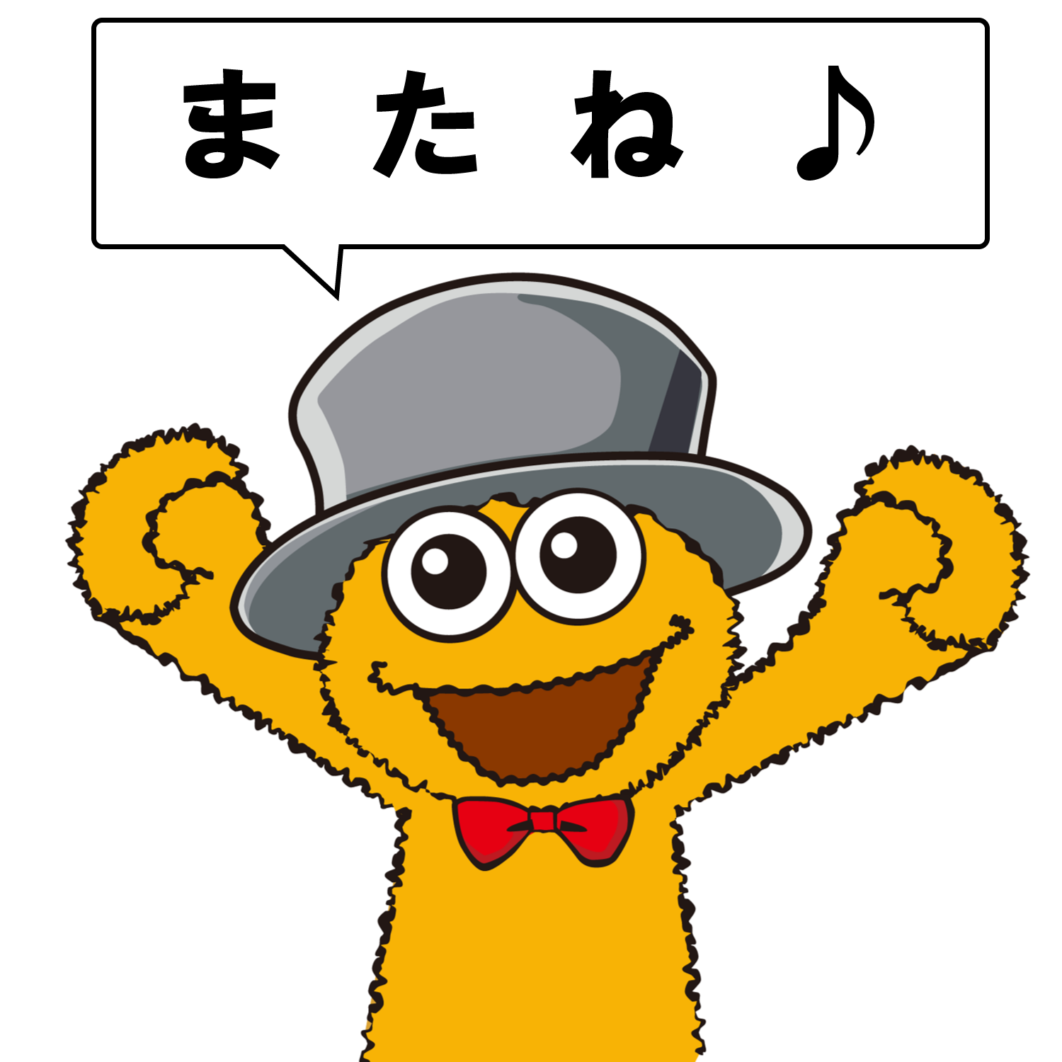 https://stat.ameba.jp/user_images/20170630/17/r-holiday/64/2a/p/o1500150013972068108.png