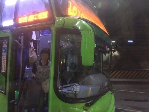 世界一周,台湾,台北,Ubus