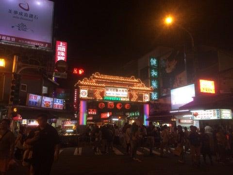 世界一周,台湾,台北,饒河街夜市