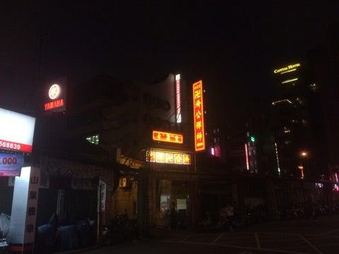 世界一周,台湾,台北,卍,仏教