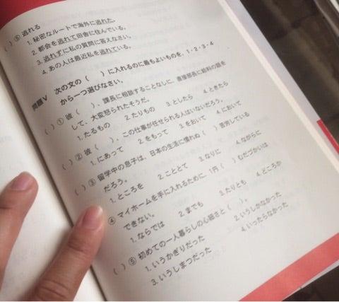 世界一周,台湾,台中,日本語検定