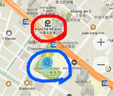 世界一周,台湾,台中,バスターミナル,長距離バス,UBUS
