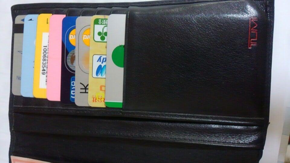 ad5fe9a48078 「お前の目は節穴か」と思う人もいるかもしれませんが、財布を使う時はカードかお札にしか目がいかないので、スルーされていたのです。